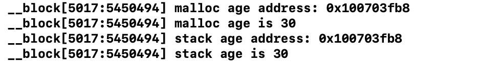 _block变量在栈上与堆上的地址