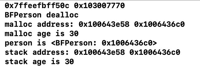 __block变量的存储地址